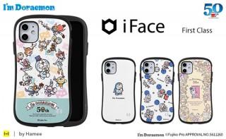 iFace、ドラえもん50周年記念デザインのiPhone 12用ケースを発売