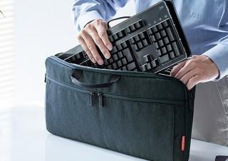 サンワサプライ、フルキーボードを持ち運びできる収納ケースを発売