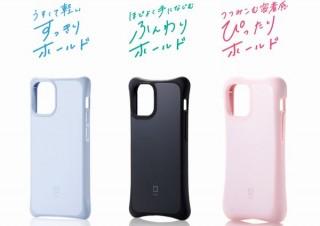 エレコム、持ちやすい形を追求したiPhone 12シリーズ対応耐衝撃ケース「finch」発売