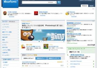スペインの大手ソフトウエアダウンロードサイト「Softonic」日本版が公開