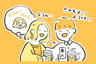 【Webライター初心者向け連載】第9回 地味に危険!友人・知人からの依頼について考える/あたりまえライター処世術