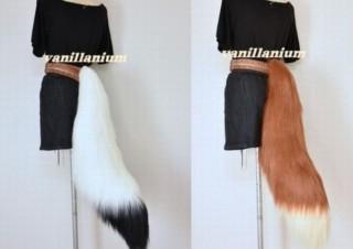 ヴィレヴァン、約90cmの特大の付け尻尾「狐・犬 赤茶/アイボリー」「狼・犬 白/黒」発売