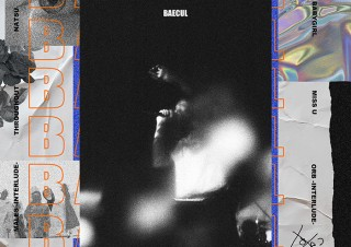 【DESIGN DIGEST】CDジャケット『BAECUL/gato』、書籍カバー『おれは短大出/堀道広』、商品パッケージ『スパークルミスト/SINCERE GARDEN』(2020.11.12)