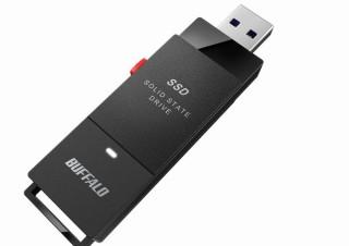 バッファロー、スティック型ボディで250GB/500GB/1TBの「SSD-PUTA」を発売