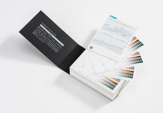 印刷の通販グラフィックが「ペーパーカタログ(総合版)第5版」のサンプル請求を受付開始!