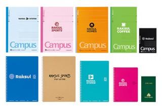 ラクスルのオリジナルノベルティグッズ制作サービスにキャンパスノートなどのコクヨ製品が追加