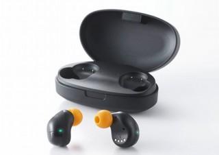 キングジム、騒音はカットし人の声は聞こえる「デジタル耳せん」に完全ワイヤレス型