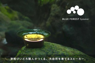 石塚硝子、青森の伝統工芸を組み込んだインテリア照明スピーカーを発売