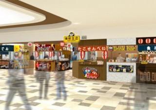 ドンキ、香港で日本の縁日文化を体験できる新業態「屋台ストリート型店舗」オープン
