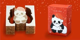 クリスマスにピッタリ! 型ぬきができるバウムクーヘン「Katanukiya パンダバウム」新登場