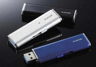 エレコム史上で最も軽量で最小クラスのスティックタイプ「外付けSSD」を新発売