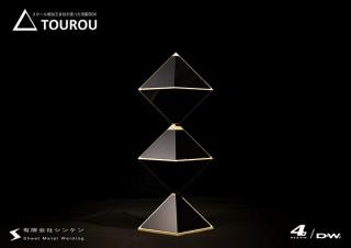 D-WEBERとシンケン、斬新なデザインの宅配ボックス「TOUROU」を開発