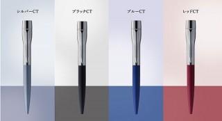 """シヤチハタ、高級筆記具ブランド「パーカー」とコラボした美しいフォルムの""""ネームペン""""を発売"""