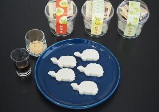 船橋屋、アトレのカメレちゃんとのコラボデザイン「亀カップくず餅」を発売