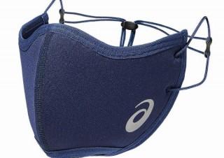 アシックス、ランナーが「飛沫の拡散を抑えつつ快適な呼吸ができる」マスクを一般発売