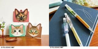フェリシモ、猫ひげを活用できるスタンドカードとハーバリウムペンを発売