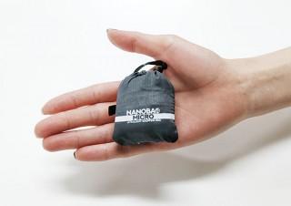 さらに小さくなった! 極薄&耐荷重エコバッグ「NANOBAG micro」