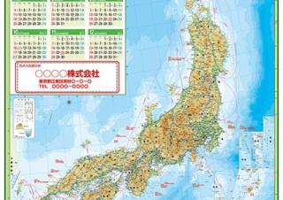 日本地図や世界地図も掲載!アルプスPPSが2021年版の「名入れカレンダー」を販売中