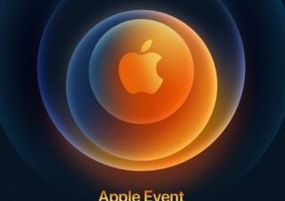 秋から3回の発表を行ったApple、明日にもさらなる新デバイス発表があるとの情報