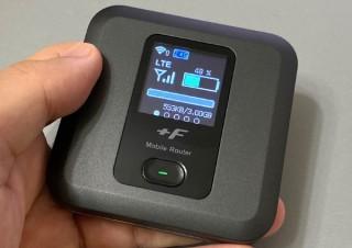 格安SIMとの組み合わせに最適、バッテリーはもちろんUSBでも駆動するモバイルルーター