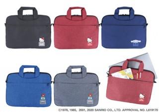 ヤスダ通商、サンリオのキャラクターをワンポイントで刺繍したPCバッグを発売
