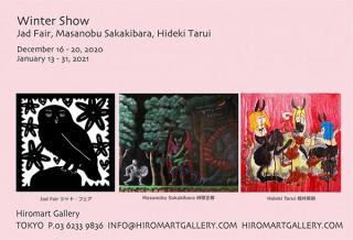 3名のアーティストの作品が紹介されるヒロマート・ギャラリーの恒例の作品展「Winter Show」