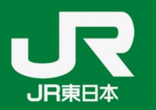 JR東、大晦日の終夜運転取りやめ。元旦にかけての臨時列車はあらためて発表