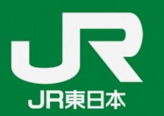 JR東、新幹線車内でリモートワークができる「新幹線オフィス」の実証実験を発表