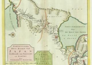 """ゼンリンが運営する""""地図の博物館""""の初の企画展「地図に描かれたCocuraと北九州」"""