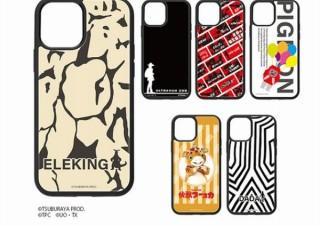 PGA、エレキング柄やブースカデザインが可愛いiPhoneケースを発売