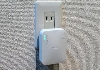 Wi-Fiの電波が弱くてつながりにくい? 速度が遅い? だったら中継機で解決だ!