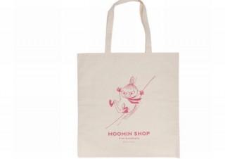 季節によって絵柄が変わるムーミンの「シーズントートバッグ」が発売開始