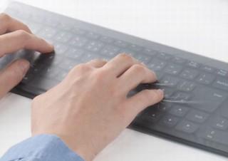 キーボードが汚れるのがイヤという方に、切り離せる「使い捨てキーボードカバー」発売
