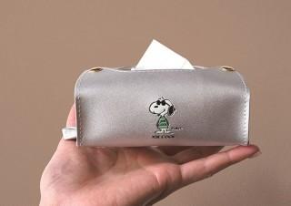 ヴィレヴァン、スヌーピーデザインのポケットティッシュ用ケースを発売