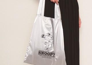 ヴィレヴァン、A4サイズの【スヌーピー】Wトートバッグ」を発売