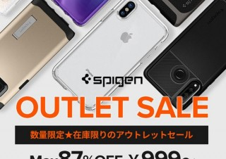 Spigen、iPhoneやGalaxyなどのアクセサリーが999円〜になるアウトレットセール