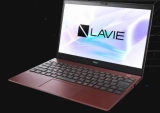 最初からMAMORIOの忘れ物防止機能が内蔵されたパソコンNEC「LAVIE」発表
