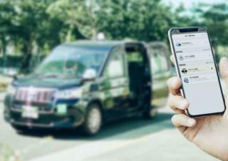 タクシーアプリGO、スライドドア車両指定や車いす指定が可能な「サービス指定」開始