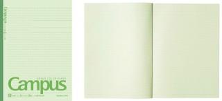 コクヨ、視覚過敏を抱える人でも使いやすい「カラーノート」を発売