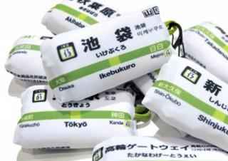 「東京」や「高輪ゲートウェイ」など山手線の駅名標全30駅がエコバッグに