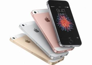 初代iPhoneSEとiPhone6sがお役御免か、2021年秋のiOS15で対象外になるとの報道