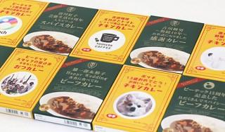 「ノベルティのお菓子屋さん」がパッケージをオリジナルデザインできるカレーを発売中