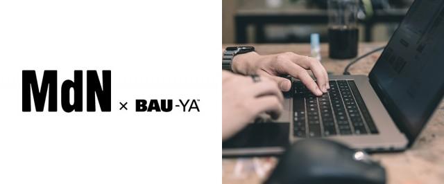 MdNでお馴染みの著者やトップクリエイターなどが登壇!最新のノウハウ&実践的なテクニックを学ぶ「MdN ✕ Bau-yaの教室」