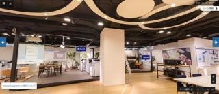 エプソン、自宅やオフィスからオンラインで製品を擬似体験できるショールームをオープン