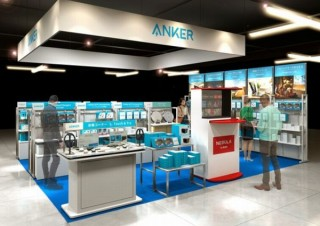 Anker初の家電量販店内の常設直営店「Anker Store エディオンなんば」2月27日オープン