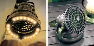 OUTDOOR MAN、暖色ランタンにもなるアウトドア用の扇風機を発売