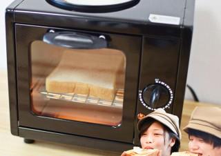サンコー、目玉焼きを同時に作れるおひとり様用トースターを発売