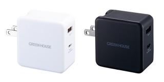 グリーンハウス、USB PD対応で最大出力65WのAC充電器「GH-ACU2GBシリーズ」を発売