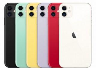 ドコモ、ahamo対応の93機種を発表。販売は4万9390円~のiPhone11など3モデル