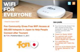 FON、50万か所以上のWi-Fiアクセスポイントを無料開放